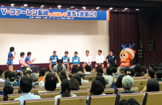 地域と連携したイベントの開催