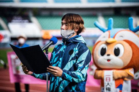 亀川選手による「人権宣言」