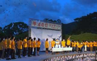 平和の灯コンサート