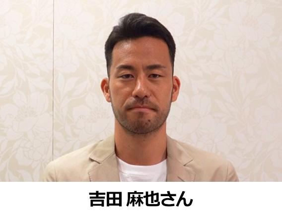 吉田 麻也選手