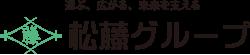 株式会社エムエスケイ(松藤グループ)