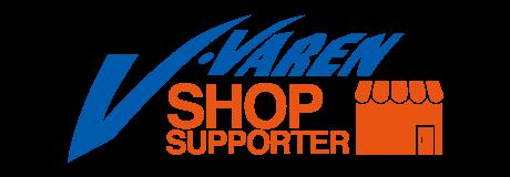 V-Supporter