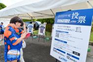 VOTE 投票の様子 Vvaren nagasaki