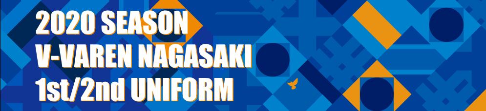 2020 season v-varen nagasaki 1ST/2ND uniform