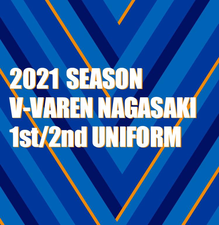 2021 SEASON V-VAREN NAGASAKI 1st 2nd UNIFORM