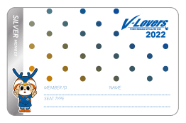 V-LoversSilverCard