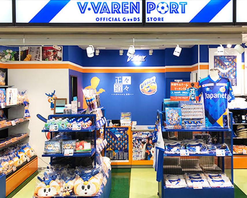 V・VAREN PORT 長崎空港店