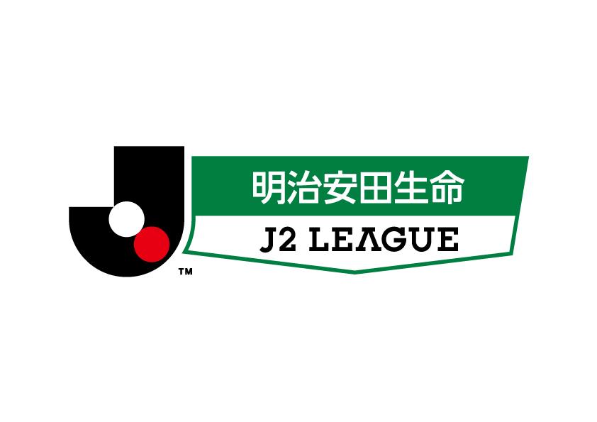 2015明治安田生命J2リーグ】試合...