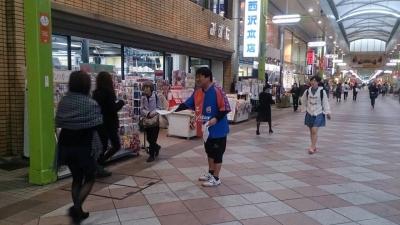 【3月6日】長崎駅前、諫早駅前でクラブスタッフがポケットガイド配布を行ないます! サムネイル