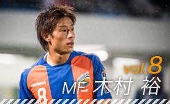 「サッカー」に魅せられて NO FOOTBALL, NO LIFE!!