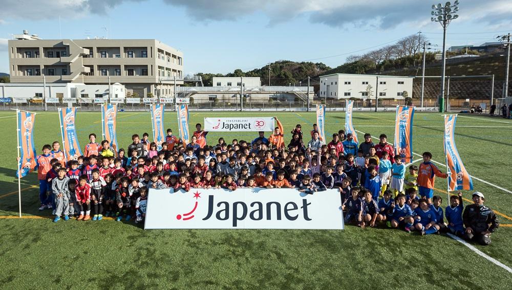 2016 第7回 JAPANET TAKATA フェスティバル!! サムネイル