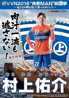 27_murakami