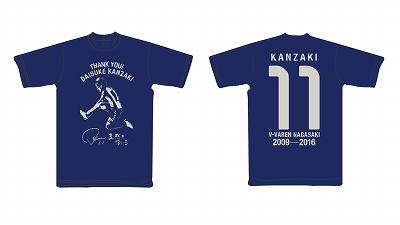 神崎選手Tシャツ