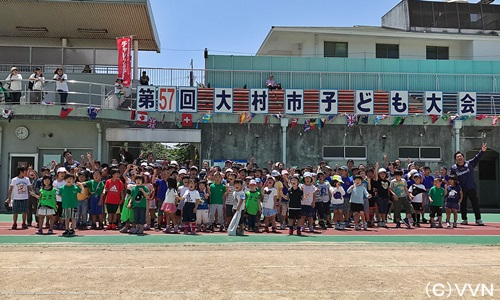 【地域貢献活動】第57回大村市子ども大会 サッカー教室 報告 サムネイル
