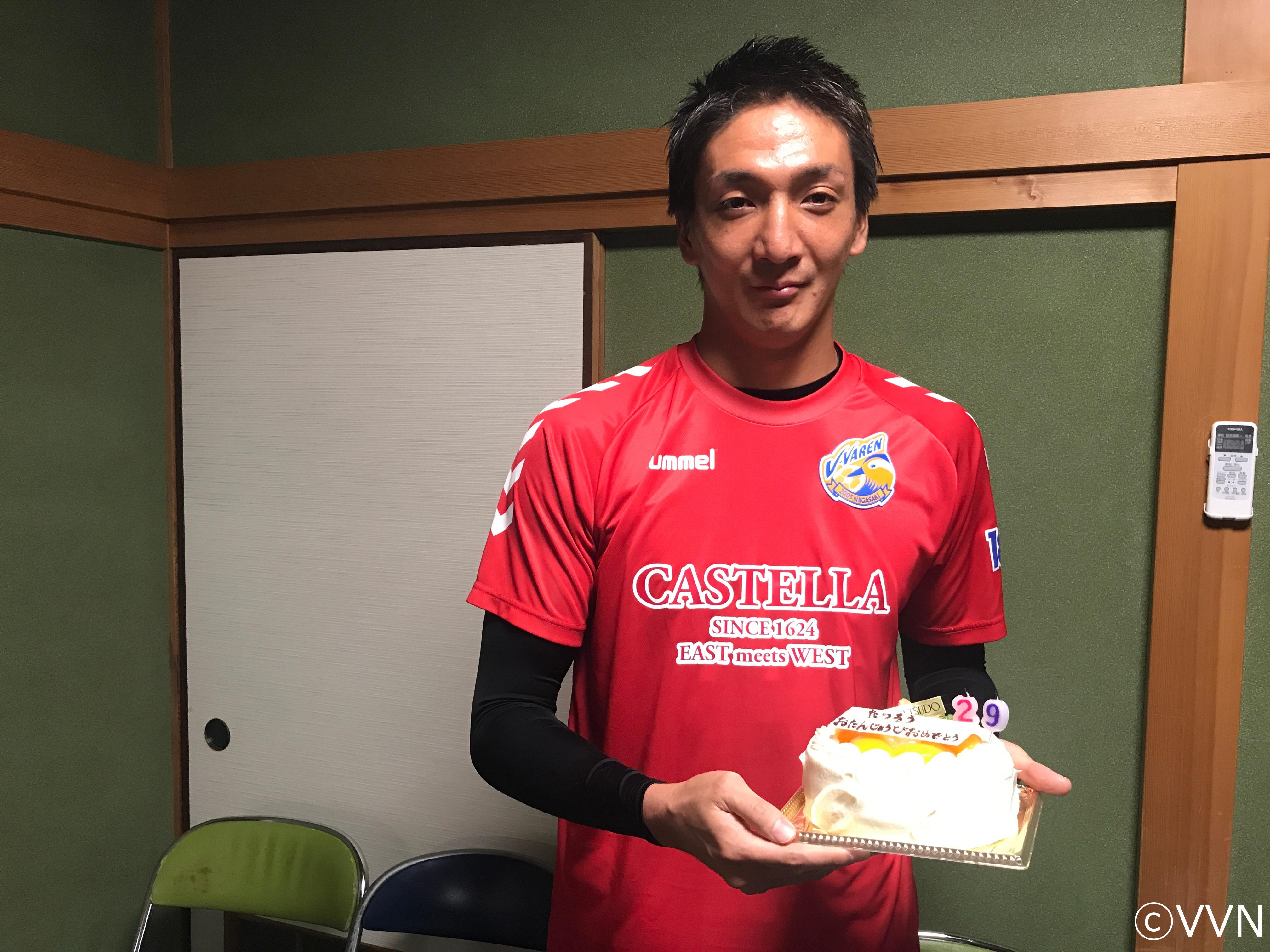 奥田達朗選手が29歳の誕生日を迎えました! サムネイル