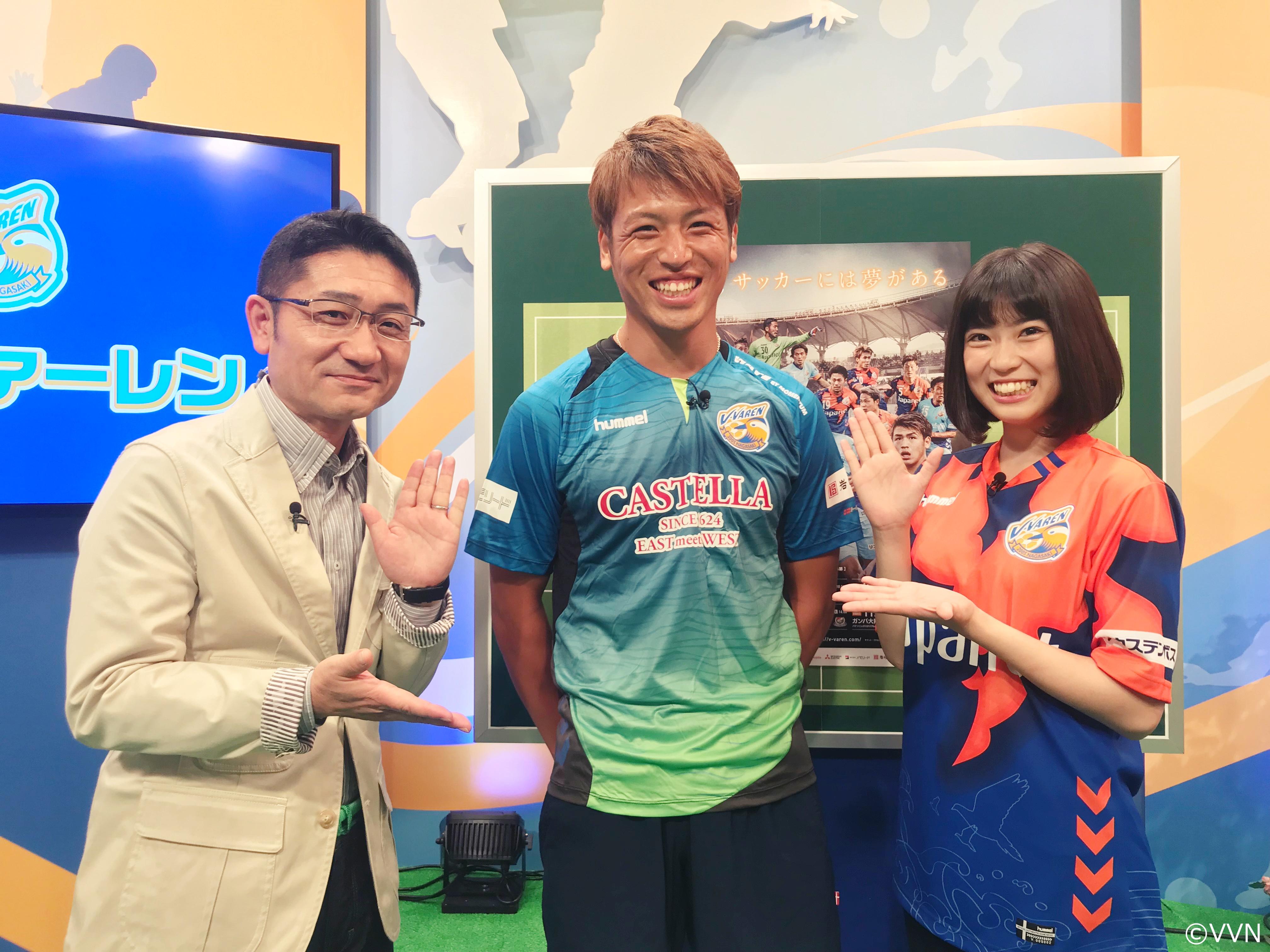 【テレビ出演情報】<9/8(土)>ALL V・ファーレンに中村慶太選手が出演! サムネイル