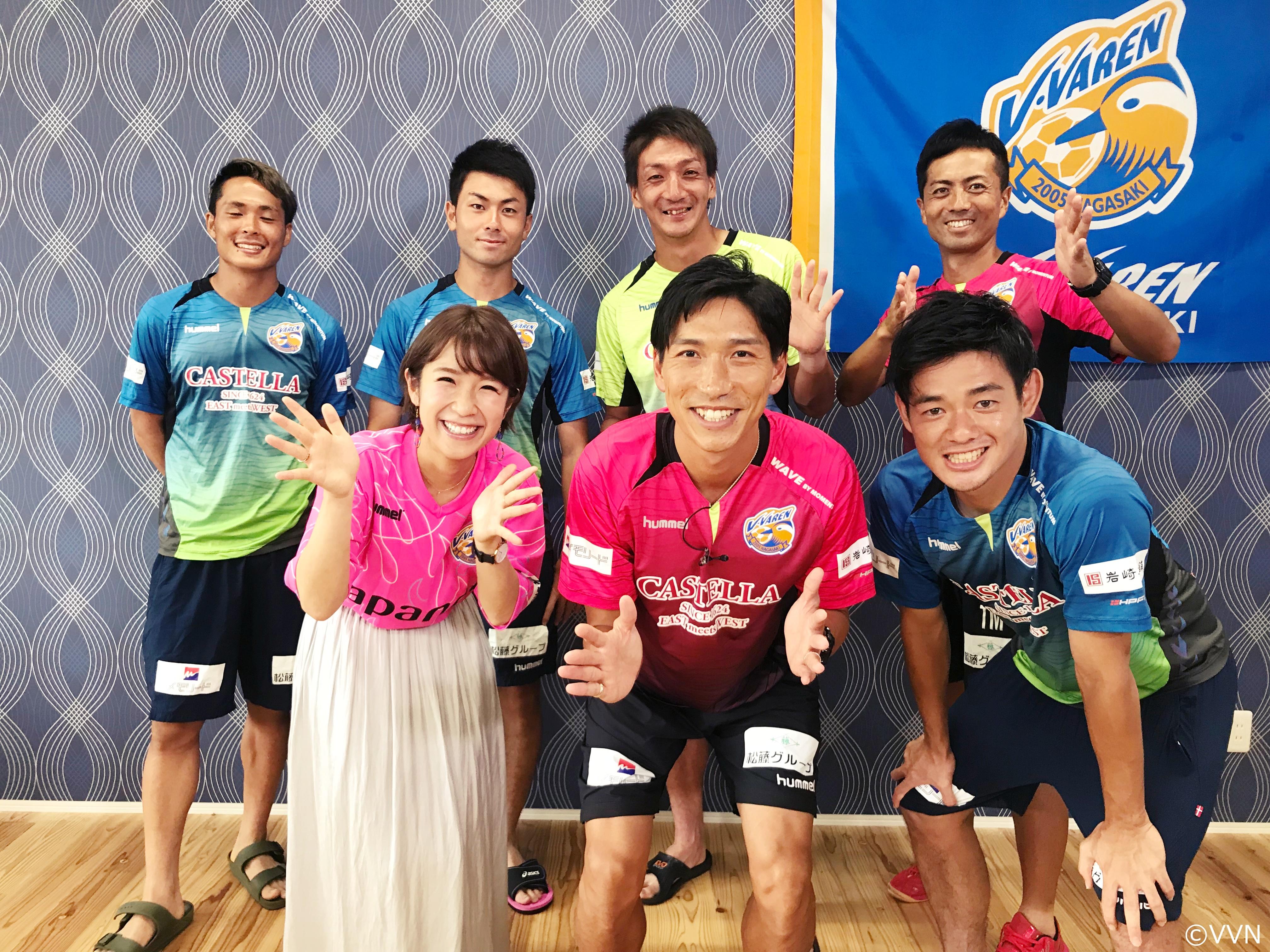 【テレビ出演情報】<9/22 (土) >ALL V・ファーレンに関西出身の選手たちが出演! サムネイル