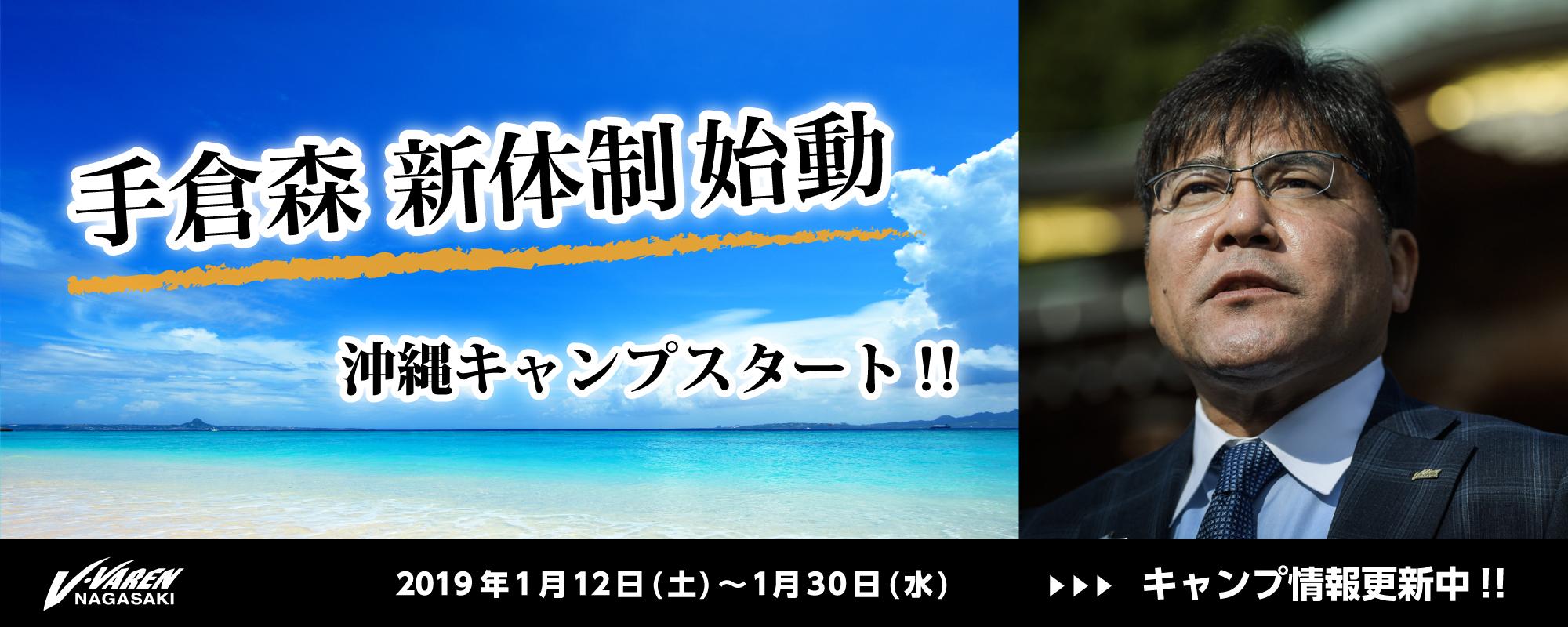沖縄キャンプ情報 ~日々更新中~ サムネイル