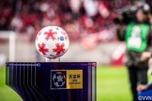 準決勝vs鹿島アントラーズ<天皇杯JFA 第99回全日本サッカー選手権大会> サムネイル